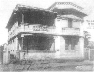 """Foto 6 de abril de 1942, da fachada do Sanatório Nossa Senhora do Carmo, que funcionava nos prédios de João da Cota, em frente ao Centro Cultural """"Cícero Barbosa Lima"""""""