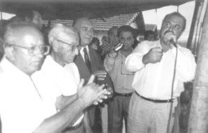 Em 1994, no segundo mandato do prefeito Archibaldo Moreira Coimbra, quando foi inaugurado o conjunto habitacional Benedito Trajano Borges. (1) o secretário da Habitação, Arnaldo Jardim, que liberou a verba para a construção, (2) o prefeito Archibaldo Moreira Coimbra (in memoriam), (3) vereador e prefeito de Ituverava por vários mandatos, João Athayde de Souza (in memoriam), (4) o então presidente da Câmara, Antônio Athayde de Souza (in memoriam), e (5) o radialista João Perez dos Santos
