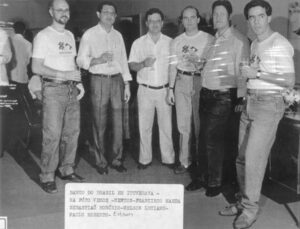 Foto de 1991, das comemorações dos 50 anos da agência do Banco do Brasil de Ituverava. (2) o diretor do Grupo Maeda, Dr. Francisco Maeda (in memoriam), os funcionários do BB, (1) Newton Duarte, (3) Sebastião Honório Rocha Pereira, (4) Nelson Luciano das Silva, (5) Paulo Roberto e (6) Edson Alexandre Rocha Pereira